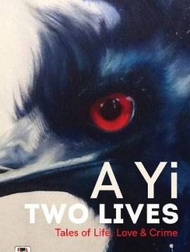 Two-Lives-Cover-